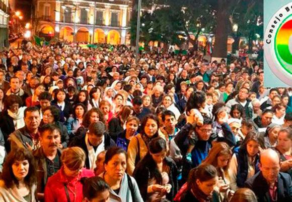 Los laicos de Bolivia se pronuncian frente a la realidad existente en la amazonia.